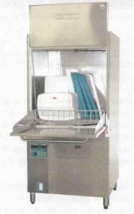 Pass Through Tray / Utensil washer Eswood UT20